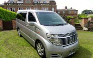 Ease your life with buying used Nissan Elgrand