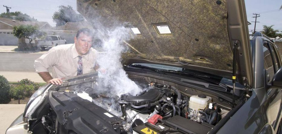 Damaged Car Engine